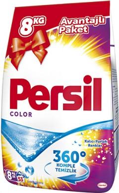 Persil Matik 8 Kg Toz Çamaşır Deterjanı Parlak Renkler